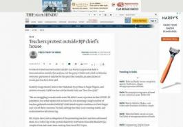 Teachers protest outside BJP chief's house