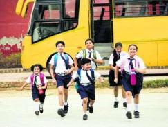 Chandigarh private schools release schedule for nursery admission
