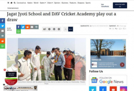 Jagat Jyoti School and DAV Cricket Academy play out a draw