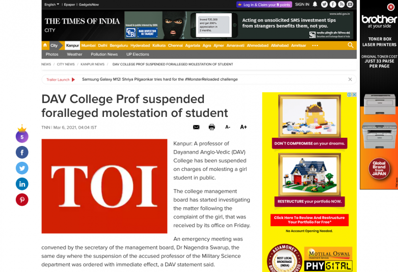 DAV College Prof suspended foralleged molestation of student