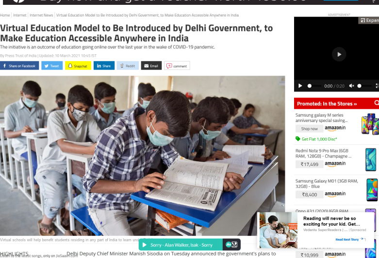 Virtual Education Model to Be Introduced by Delhi Government