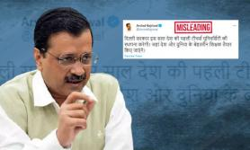 Arvind Kejriwal Tweets Delhi To Establish India's First Teacher Training University, Forgets Gujarat, Tamil Nadu And West Bengal Already Has It
