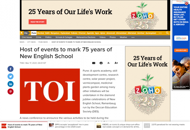 Host of events to mark 75 years of New English School