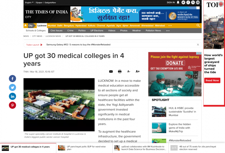 UP got 30 medical colleges in 4 years