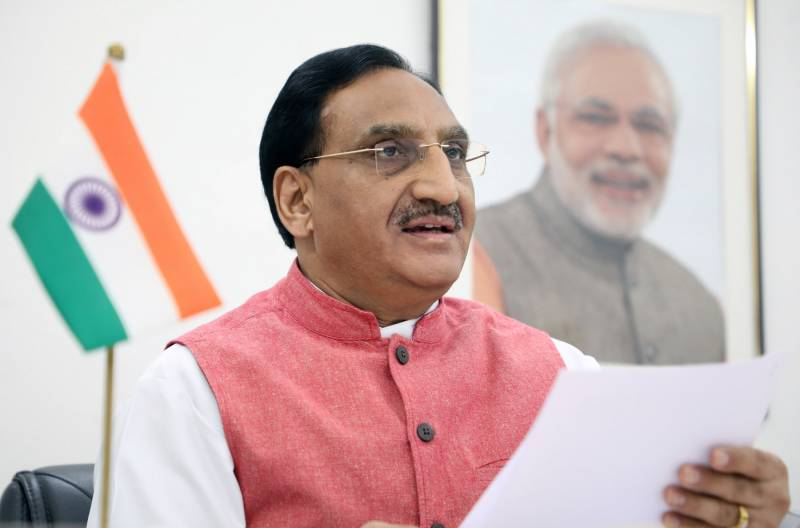 India world's largest democratic educational ecosystem: Education Minister