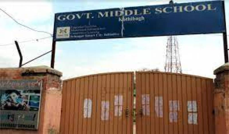 All schools closed in Kashmir amid rise in COVID-19 cases