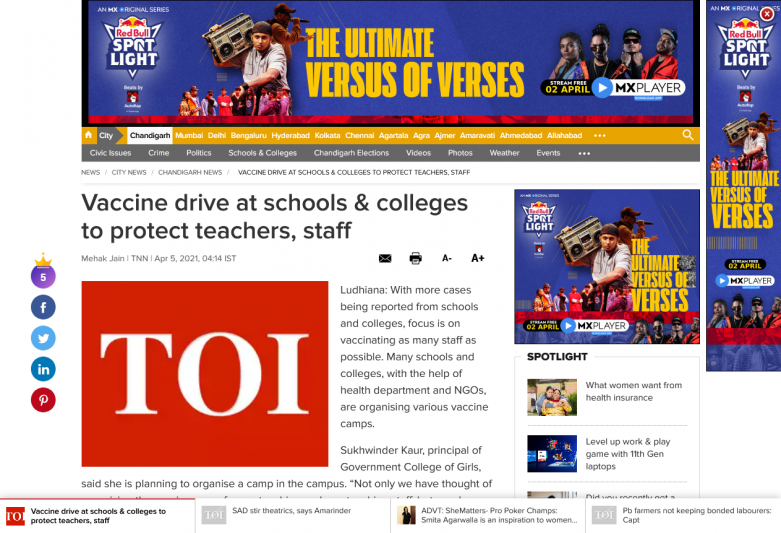 Vaccine drive at schools & colleges to protect teachers, staff