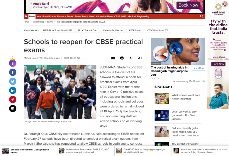 CBSE News:  Schools to reopen for CBSE practical exams