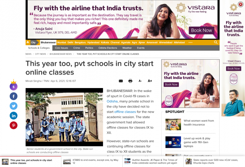 This year too, pvt schools in city start online classes