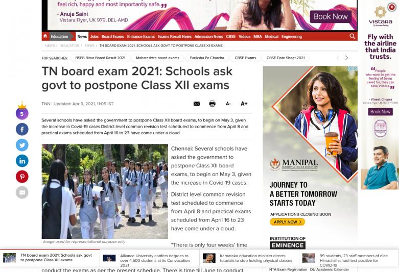 TN board exam 2021: Schools ask govt to postpone Class XII exams