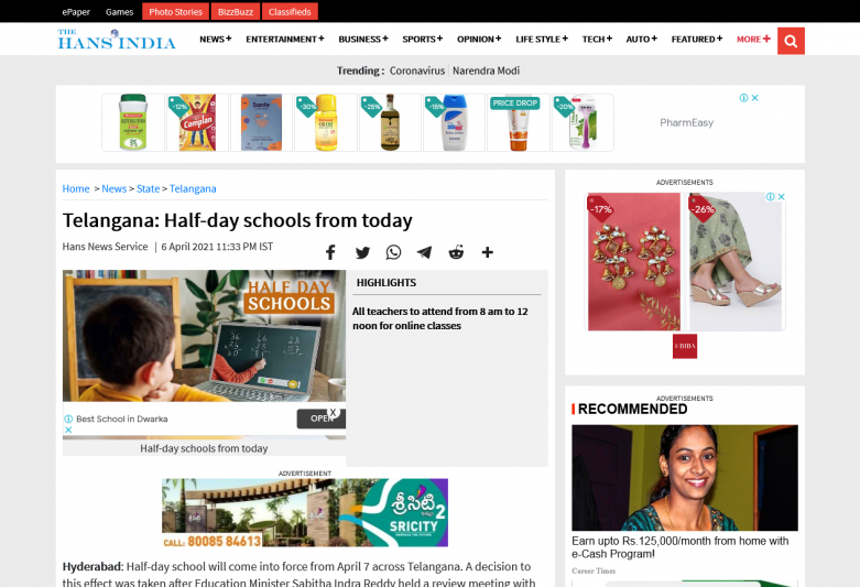 Telangana: Half-day schools from today