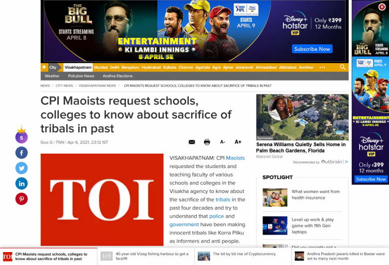CPI Maoists request schools, colleges to know about sacrifice of tribals in past
