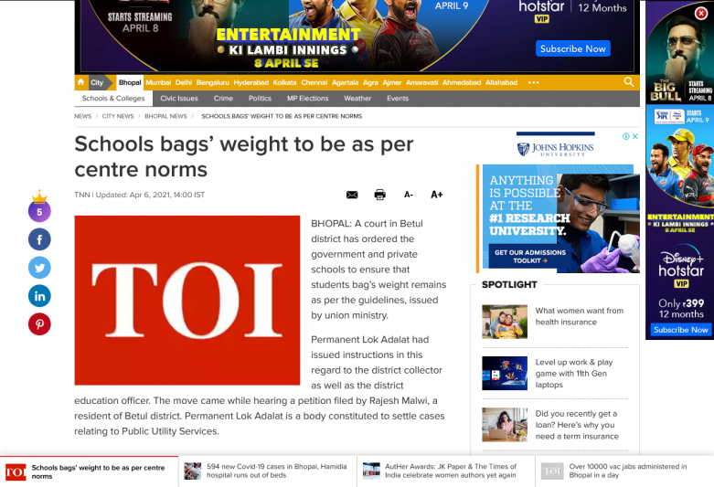 Schools bags' weight to be as per centre norms