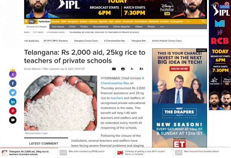 Telangana: Rs 2,000 aid, 25kg rice to teachers of private schools