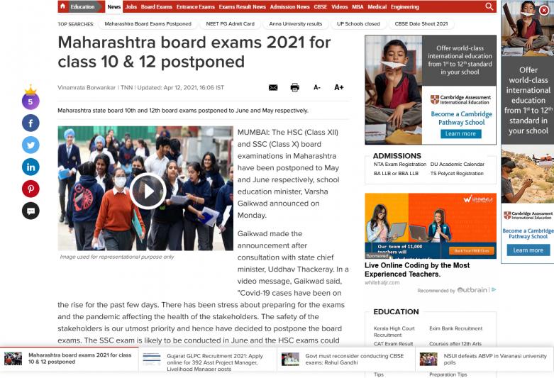 Maharashtra board exams 2021 for class 10 & 12 postponed