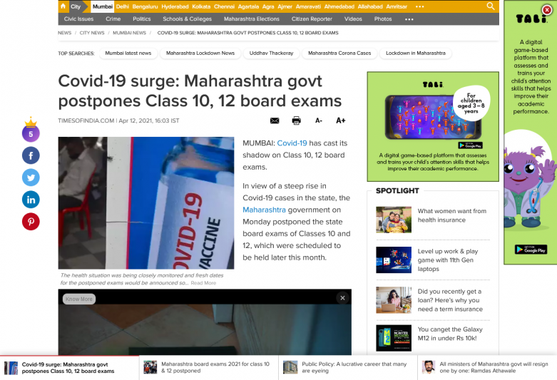Maharashtra Exam News: Maharashtra govt postpones Class 10, 12 board exams