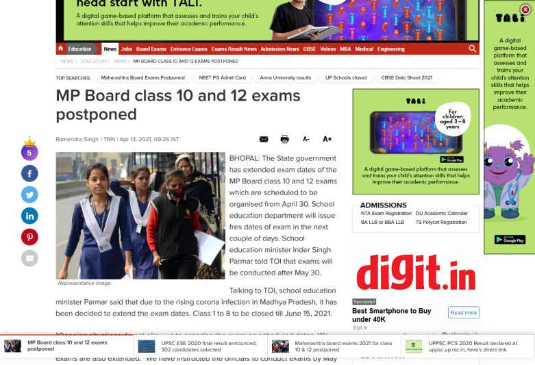 MP Board class 10 and 12 exams postponed