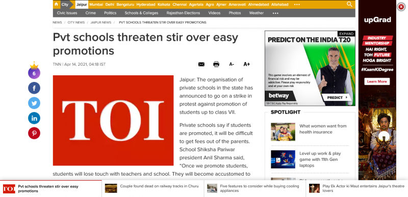 Pvt schools threaten stir over easy promotions