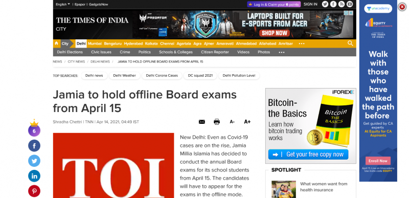 Jamia to hold offline Board exams from April 15